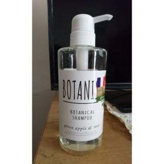 日本Botanist植物洗髮精(白蓋)