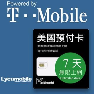 7天美國上網 - T-Mobile網路無限上網預付卡(可免費打回台灣)