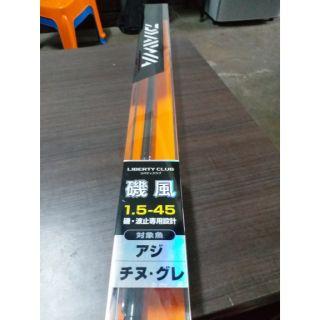 Daiwa磯風1.5-450磯釣竿