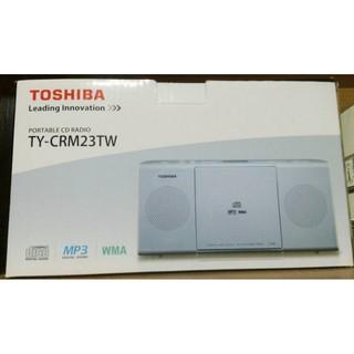 Toshiba東芝手提式(可壁掛)CD收音機 (TY-CRM23TW)(藍色)