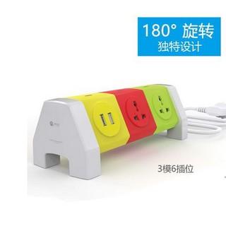 180度6出口電源帶旋轉插座直立式彩色條紋