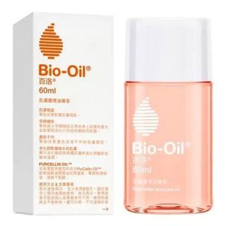 *微風小舖*Bio-Oil 百洛 天然美膚油 60ml 公司貨 新包裝