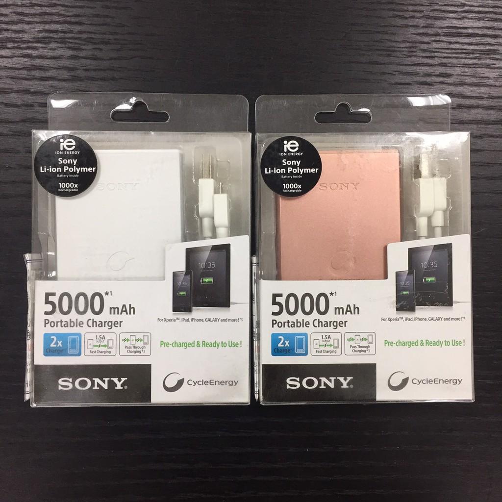 【福利品】SONY 5000mAh 質感掌上型 行動電源 CP-S5