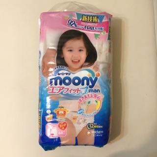 滿意寶寶 moony 日本頂級 日本境內 女用褲型尿布 L號 44片(2包才出貨,單包購買恕不接受訂單)