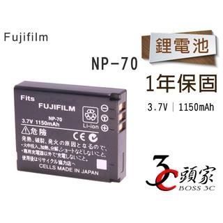 一年保固 Fujifilm NP-70 電池 S005 NP70 Finepix F20 F40fd【3C頭家】