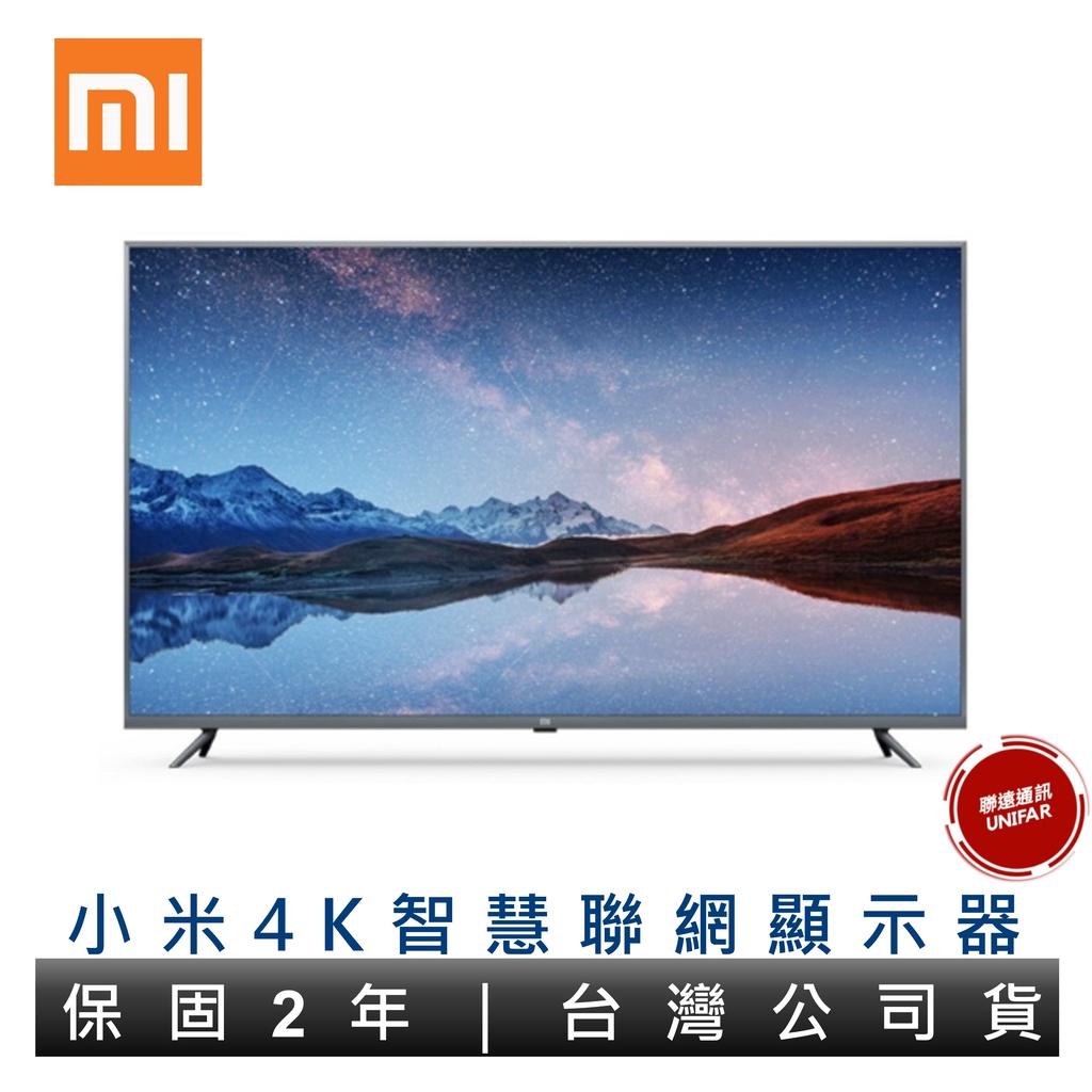 小米智慧顯示器 4K智慧聯網電視 65吋/50吋 含基本安裝 免運費 台灣公司貨