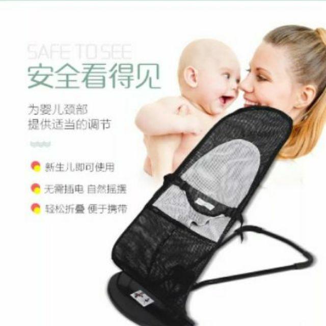 !!嬰兒哄睡神器 新生兒寶寶 搖椅 多 安撫 折疊平衡躺椅