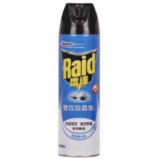 500ml 雷達 雙效殺蟲劑 無刺鼻味道 快速殺蚊 強效除蟲 蟑螂 螞蟻 蚊蟲 居家 辦公室 倉庫 公司 工廠