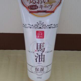 (現貨)國產素材馬油保濕乳霜
