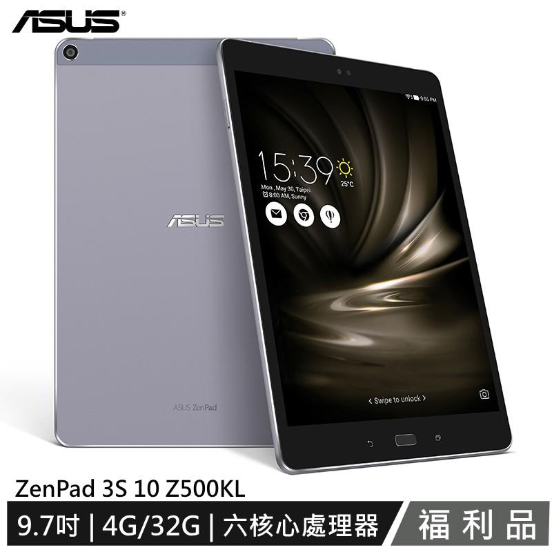 [福利品] ASUS ZenPad 3S 10 Z500KL 4G/32G