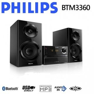 PHILIPS 飛利浦 150W無線藍牙微型劇院 BTM3360