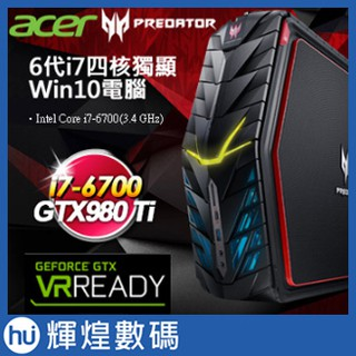 Acer Predator G1-710 6代i7四核獨顯1TB+256GSSD Win10電腦 GTX980