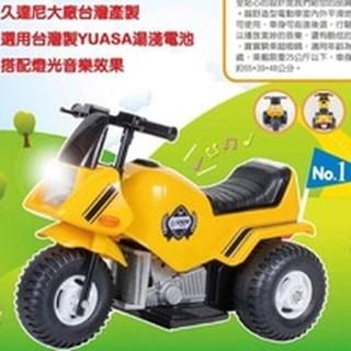 雪印 台灣製造 電動車 兒童玩具 兒童摩托車 沙灘車 久達尼活力越野電動車運850元