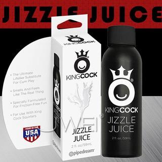 美國原裝進口PIPEDREAM.King Cock系列- Jizzle Juice擬真精液潤滑液(59ml)