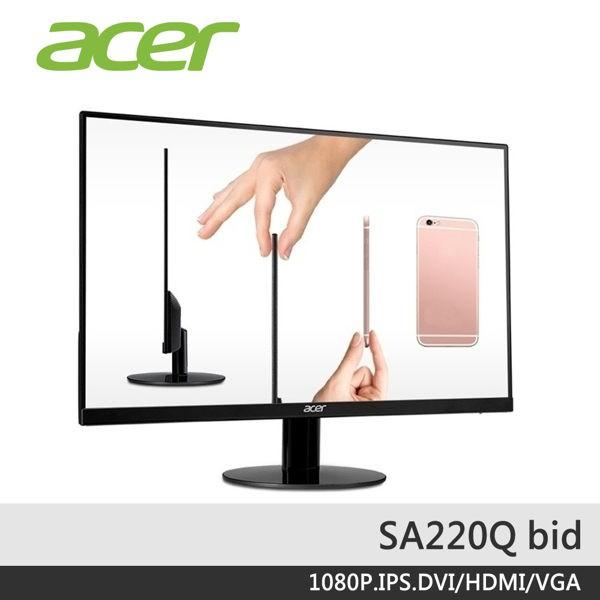 【含稅-公司貨】Acer 宏碁 SA220Q bid 22型 21.5吋 IPS 面板 顯示器 / 三年保