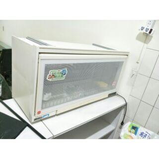 二手烘碗機
