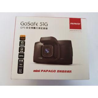 PAPAGO GoSafe 51G行車記錄器