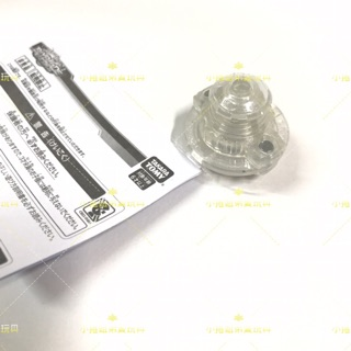 正版 限定軸心 R軸 透明水晶色 全新未使用。戰鬥陀螺 正版