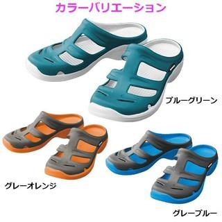 (桃園拓源釣具) SHIMANO EVAIR MARINE FS-093L 布希鞋.防滑防水 籃底/橘底/灰白底