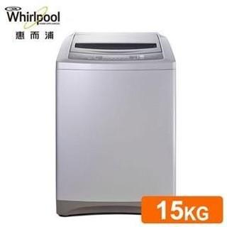 Whirlpool 惠而浦 創意經典系列 15公斤 變頻直立式洗衣機 WV15AD《廠商直送商品》
