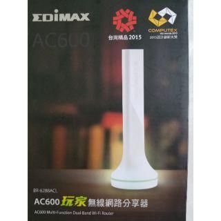 EDIMAX 訊舟無線網路分享器