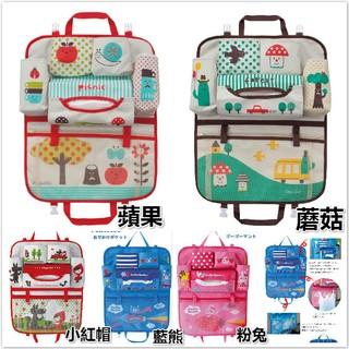 寶寶置物袋汽車椅背袋 汽車製物掛袋收納