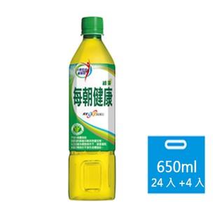 【代購】每朝健康綠茶 650ml*24入+4入