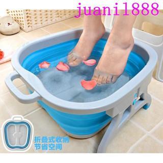 juanil888洗腳盆塑膠加厚可折疊足浴桶腳底按摩泡腳足浴盆泡腳桶無蓋