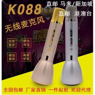 新款K088手機麥克風藍牙無線話筒星神器掌上家庭KTV 唱吧包郵