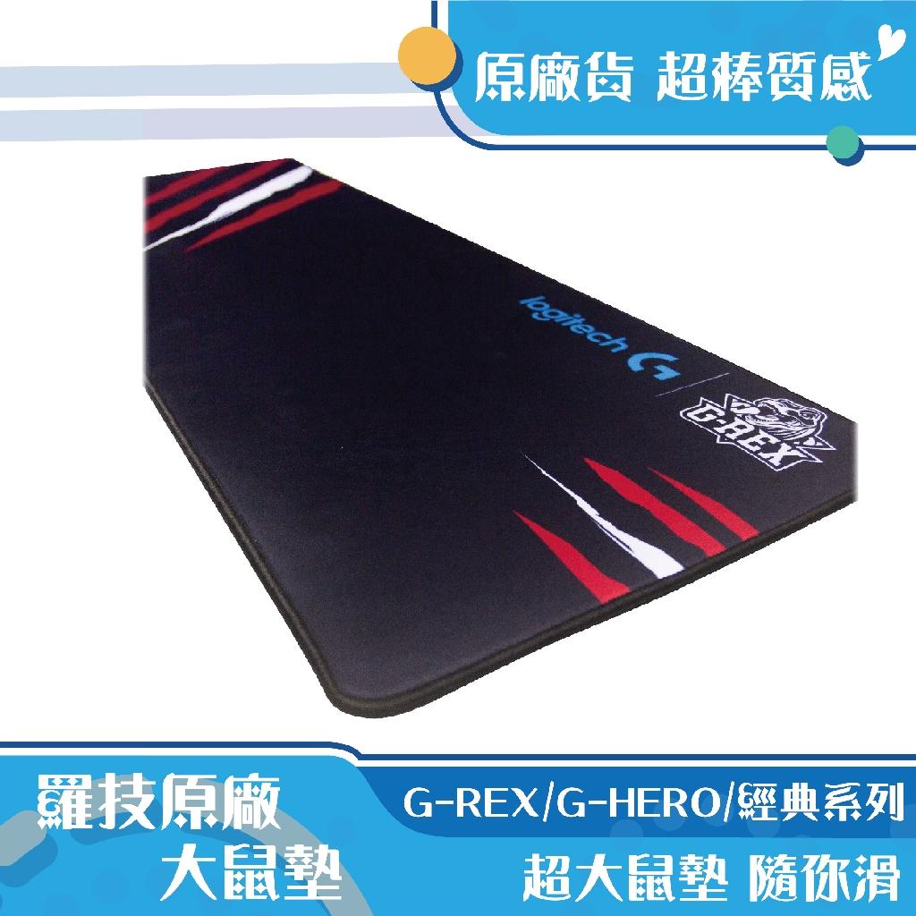 羅技G940 G-REX 全區電競滑鼠墊 羅技G系列大鼠墊 Logitech G SERIES GAMING