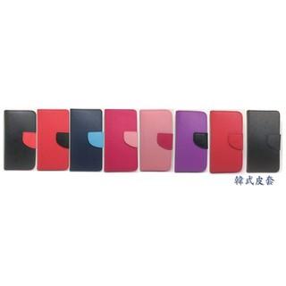 HTC Desire 10 pro 宏達電 手機皮套 韓式撞色皮套 站立皮套 軟殼 保護殼 保護套