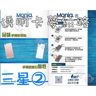 【My3C】SAMSUNG 透明卡夢背面保護貼 A6+(2018)