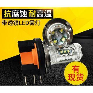 80W H15 LED白光  (Kuga/Golf 日行燈/遠燈)