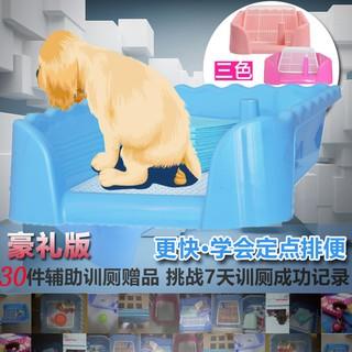 狗廁所泰迪小型犬小狗幼犬便盆公母狗狗拉屎狗尿盆大小號寵物用品