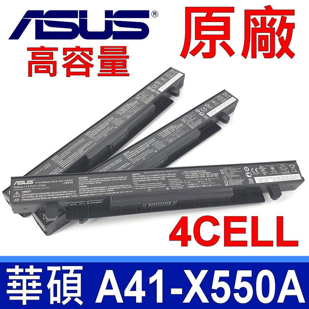華碩 ASUS A41-X550A 原廠電池 X452 X550 X550B X550C X550D X550V 現貨