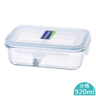 優/現貨/Glasslock強化玻璃分格保鮮盒920ml 業界首創玻璃分隔微波爐便當盒 野餐盒 密封盒