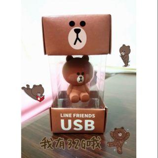 LINE FRIENDS 陪你打報告 熊大32G USB隨身碟