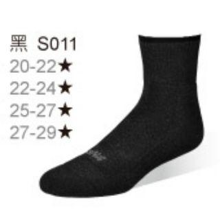★腳臭剋星★ Snug動能氣墊運動襪 25-27 黑色