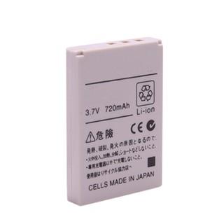 Premier DS-588 電池 NP900 DS588 DS-4330 DS-4331 一年保固 【小布賣場】