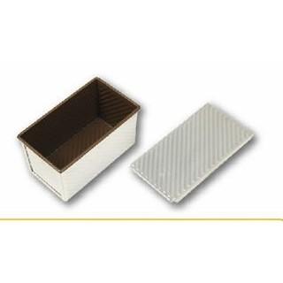 [168烘焙購][現貨]三能SN2055波紋吐司盒/SN20552波紋吐司蓋 12兩 吐司模 450克