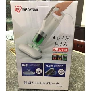 正貨日本代買IRIS OHYAMA塵蟎吸塵器