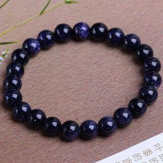 藍砂石手珠