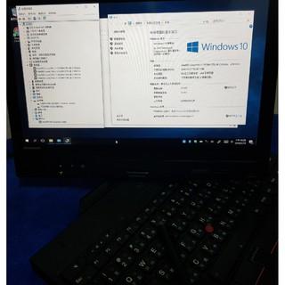 Lenovo thinkpad x230 table x230t i7  觸控 雙電