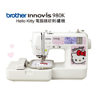 日本Brother兄弟牌 縫紉機Hello Kitty電腦刺繡縫紉機NV-980K Hello Kitty智慧型電腦刺繡
