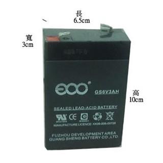 密閉式鉛酸電池 GS6V 3AH 緊急照明