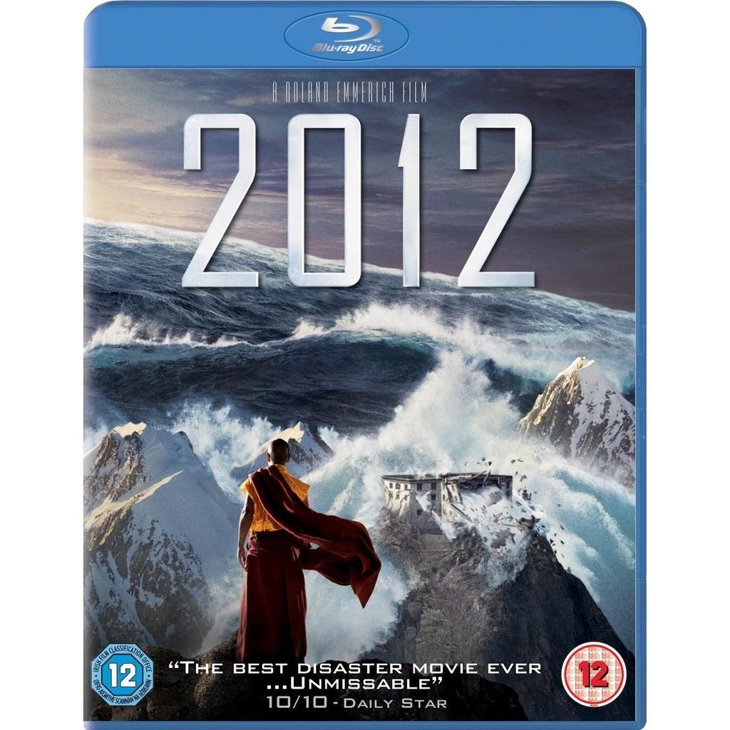 藍光影片-盒裝BD25- 2012世界末日 / 2012地球毀滅 / 2012 (2009)