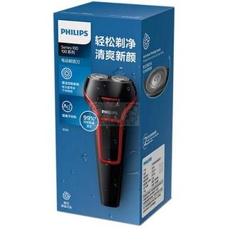 PHILIPS飛利浦 Series 充電式全機水洗電鬍刀S110