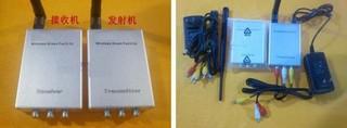 2.4加強 2.5W 無線監控/無線影音視頻傳輸器 無線傳輸 無線影音 AV 無線收發器