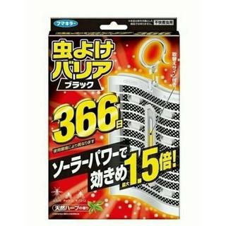日本366防蚊掛片
