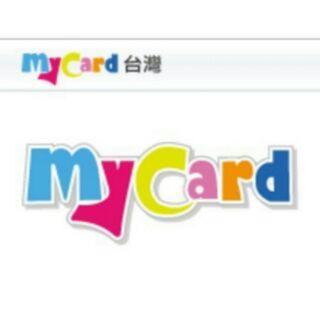 【簡單代購】Mycard My card 點數卡 全面85折  1000點=850元